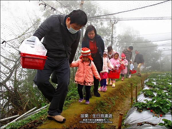 2013-0112-苗栗大湖-薑麻園-雲也居一-雲洞仙居 (18)