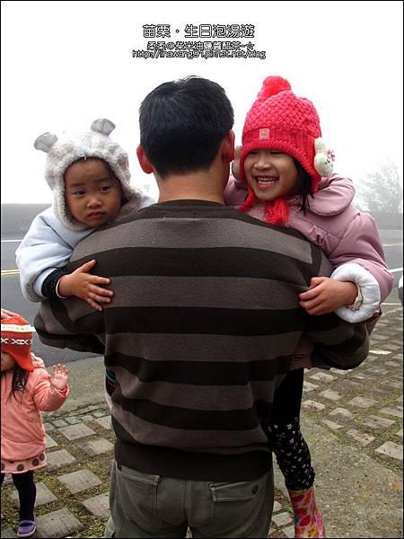 2013-0112-苗栗大湖-薑麻園-雲也居一-雲洞仙居 (19)
