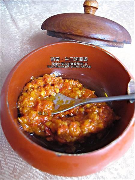 2013-0112-苗栗大湖-薑麻園-雲也居一-雲洞仙居 (21)