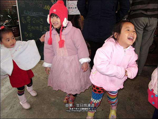 2013-0112-苗栗大湖-薑麻園-雲也居一-雲洞仙居 (28)