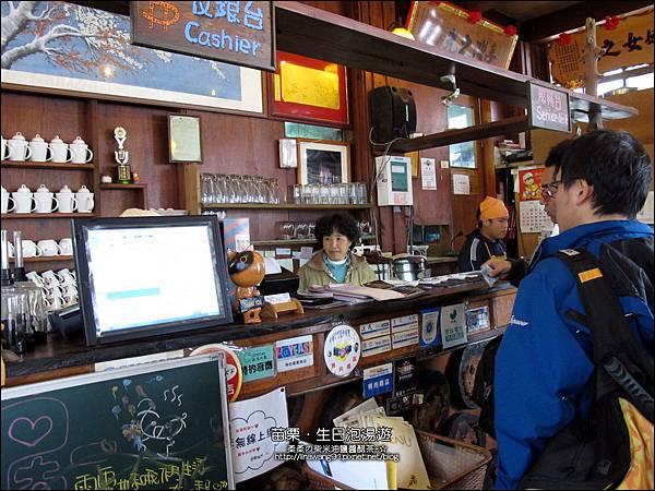 2013-0112-苗栗大湖-薑麻園-雲也居一-雲洞仙居 (32)