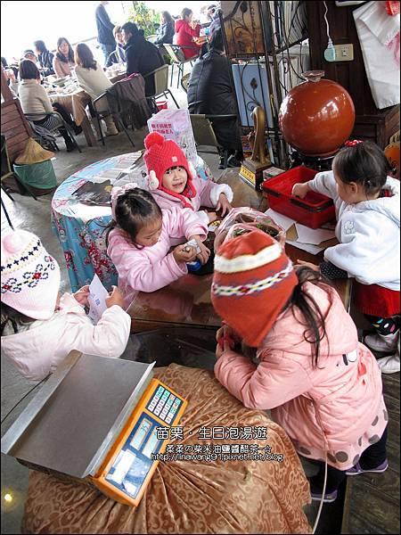 2013-0112-苗栗大湖-薑麻園-雲也居一-雲洞仙居 (36)