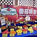 2012-0329-新竹關西-金勇DIY蕃茄農場 (10)