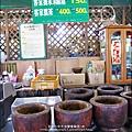 2012-0329-新竹關西-金勇DIY蕃茄農場 (26)