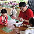 2012-0329-新竹關西-金勇DIY蕃茄農場 (40)