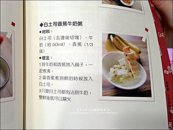 2013-0705-育兒書 (3).jpg
