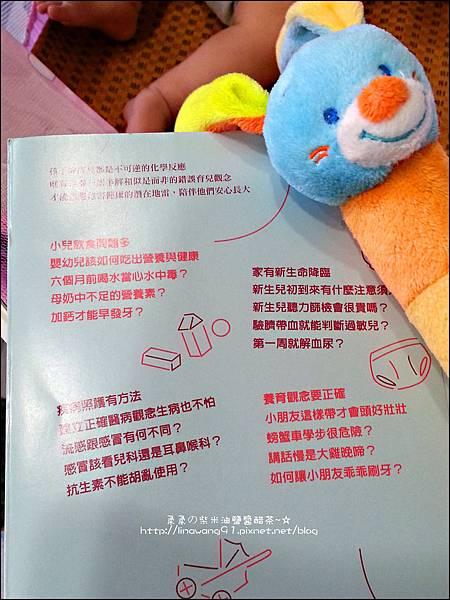 2013-0705-育兒書 (5).jpg