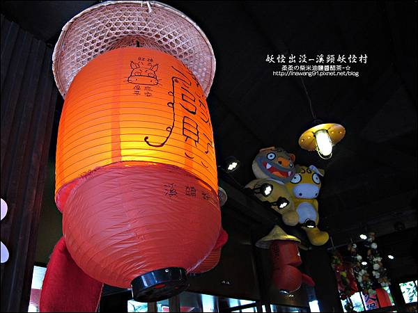 2012-1003-溪頭妖怪村-久保田 (1).jpg