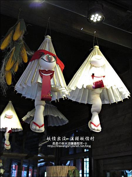 2012-1003-溪頭妖怪村-久保田 (4).jpg