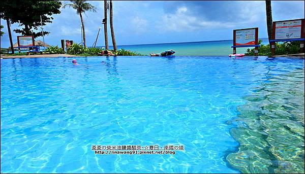 2013-0614-墾丁夏都海灘酒店-游泳池.jpg