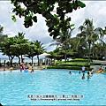 2013-0614-墾丁夏都海灘酒店-游泳池 (1).jpg