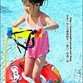 2013-0614-墾丁夏都海灘酒店-游泳池 (15).jpg