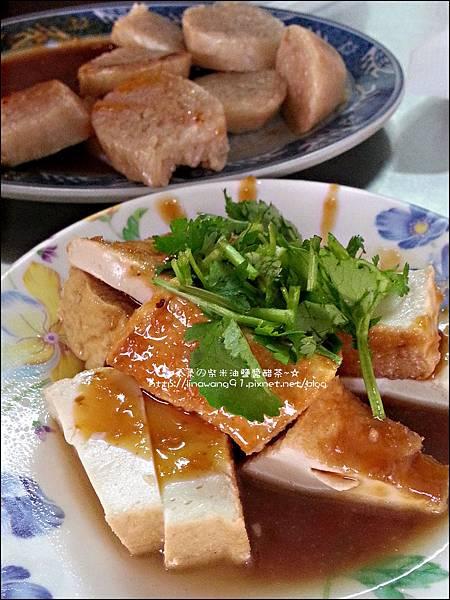 2013-0223-西門市場蚵仔麵線 (1).jpg