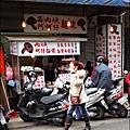 2013-0223-西門市場蚵仔麵線 (2).jpg