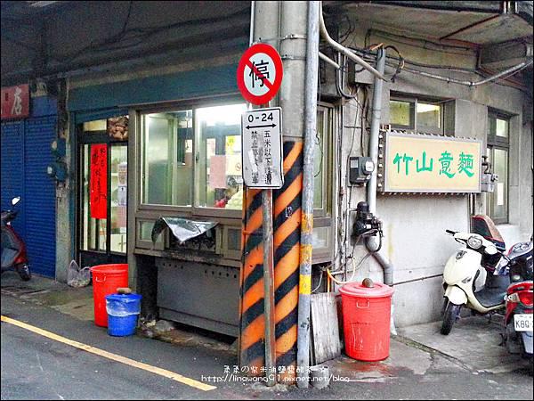 2013-0406-新竹-竹山意麵.jpg