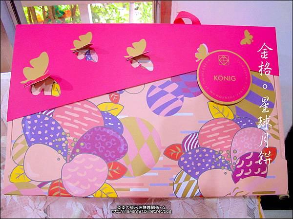 2013-0826-金格中秋月餅-采吟月禮盒.jpg
