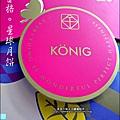 2013-0826-金格中秋月餅-采吟月禮盒 (1).jpg
