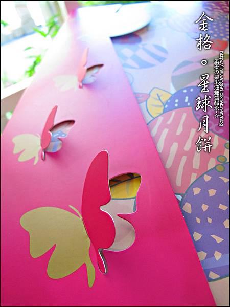2013-0826-金格中秋月餅-采吟月禮盒 (2).jpg