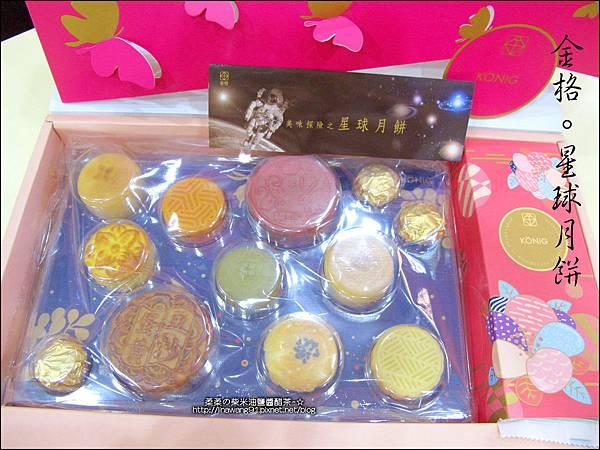 2013-0826-金格中秋月餅-采吟月禮盒 (3).jpg