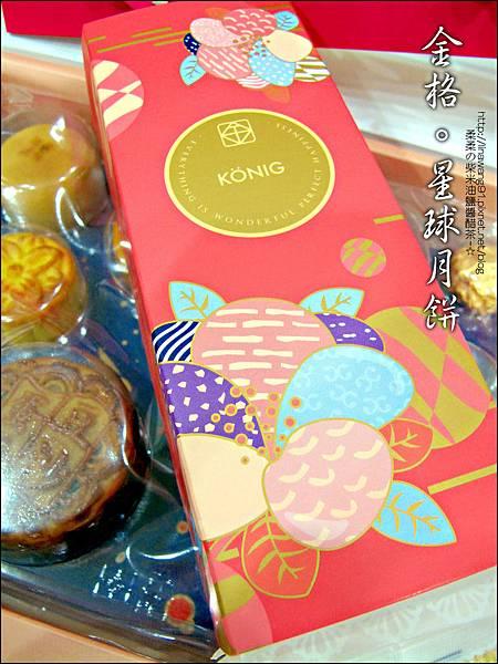 2013-0826-金格中秋月餅-采吟月禮盒 (4).jpg