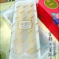 2013-0826-金格中秋月餅-采吟月禮盒 (8).jpg