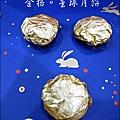 2013-0826-金格中秋月餅-采吟月禮盒 (10).jpg