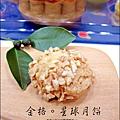 2013-0826-金格中秋月餅-采吟月禮盒 (11).jpg
