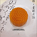 2013-0826-金格中秋月餅-采吟月禮盒 (12).jpg