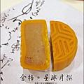2013-0826-金格中秋月餅-采吟月禮盒 (13).jpg