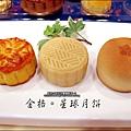 2013-0826-金格中秋月餅-采吟月禮盒 (15).jpg