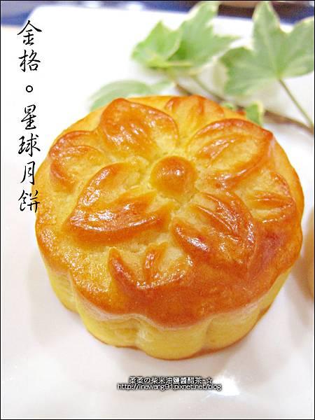 2013-0826-金格中秋月餅-采吟月禮盒 (16).jpg