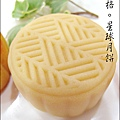 2013-0826-金格中秋月餅-采吟月禮盒 (17).jpg
