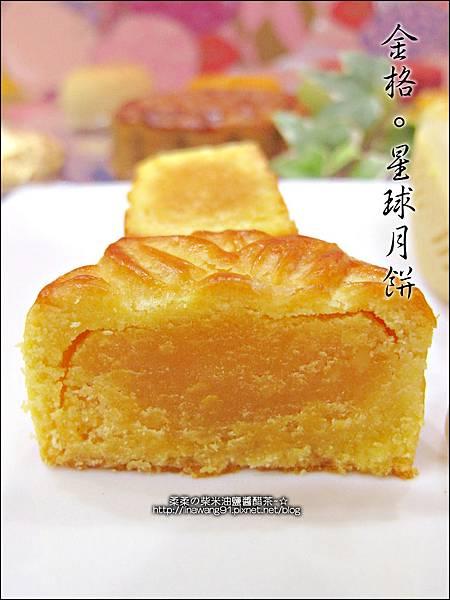 2013-0826-金格中秋月餅-采吟月禮盒 (19).jpg