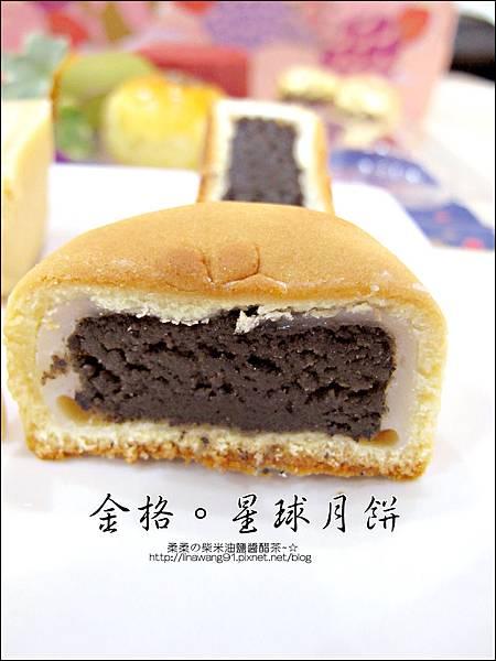 2013-0826-金格中秋月餅-采吟月禮盒 (20).jpg