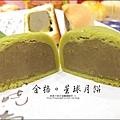2013-0826-金格中秋月餅-采吟月禮盒 (23).jpg