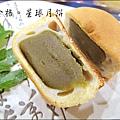 2013-0826-金格中秋月餅-采吟月禮盒 (24).jpg