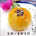 2013-0826-金格中秋月餅-采吟月禮盒 (25).jpg