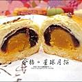 2013-0826-金格中秋月餅-采吟月禮盒 (26).jpg