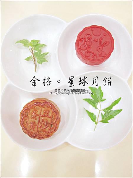 2013-0826-金格中秋月餅-采吟月禮盒 (27).jpg