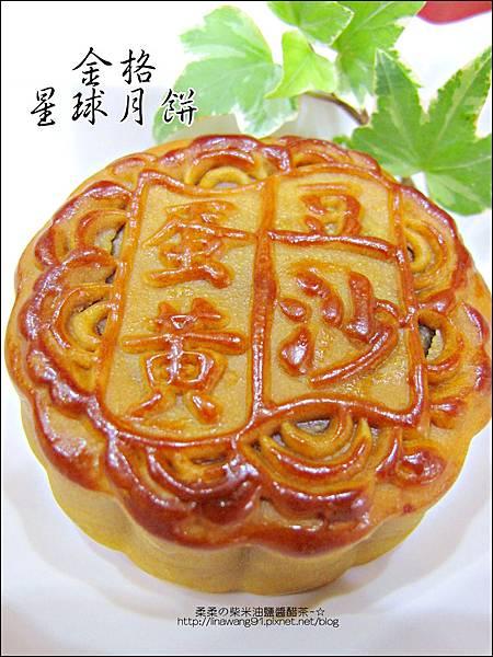 2013-0826-金格中秋月餅-采吟月禮盒 (28).jpg