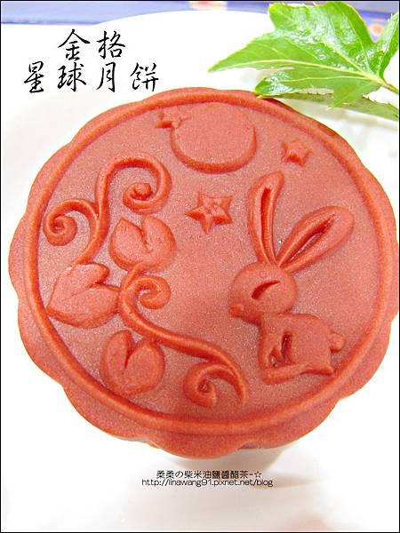 2013-0826-金格中秋月餅-采吟月禮盒 (29).jpg