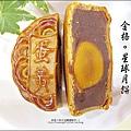 2013-0826-金格中秋月餅-采吟月禮盒 (30).jpg