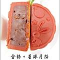 2013-0826-金格中秋月餅-采吟月禮盒 (31).jpg
