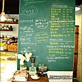 2013-0815-新竹-一百種味 道 (11).jpg