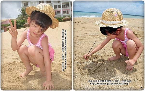 2013-0614-墾丁夏都海灘酒店-沙灘篇 (40).jpg