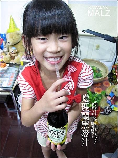 2013-0912-金車葛瑪蘭黑麥汁.jpg
