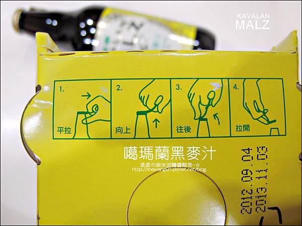 2013-0912-金車葛瑪蘭黑麥汁 (4).jpg