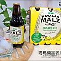 2013-0912-金車葛瑪蘭黑麥汁 (5).jpg