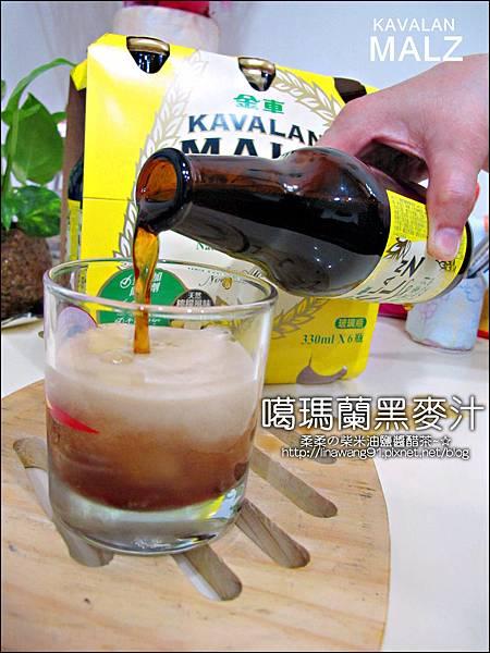 2013-0912-金車葛瑪蘭黑麥汁 (7).jpg