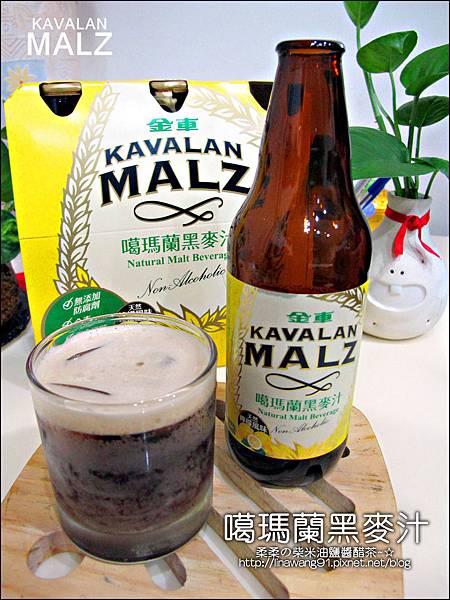 2013-0912-金車葛瑪蘭黑麥汁 (8).jpg